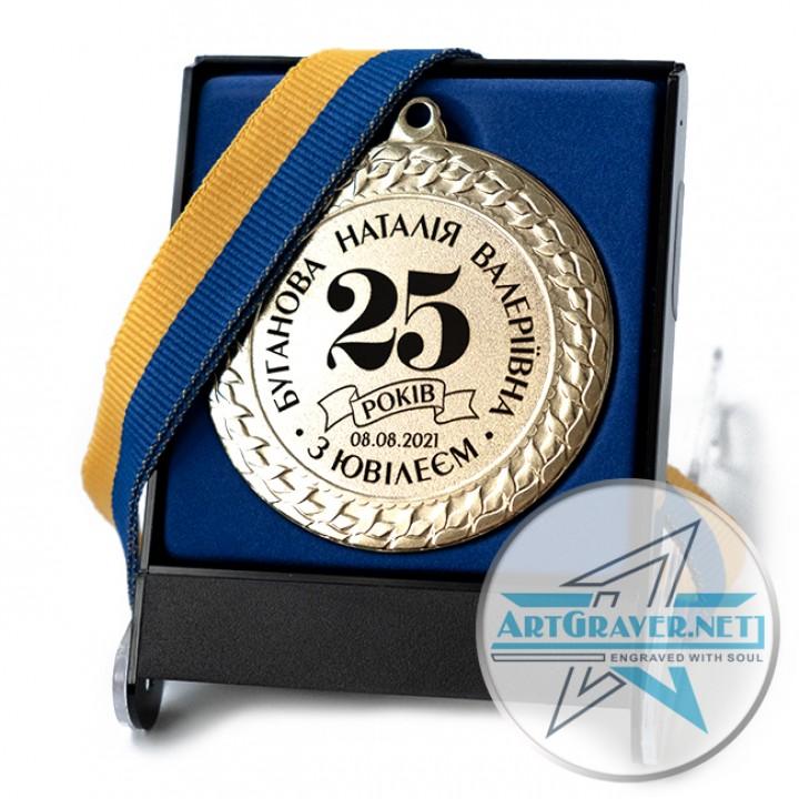 Медаль с лазерной гравировкой